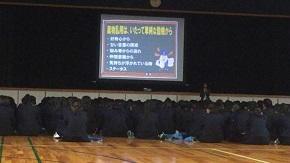 非行防止薬物乱用防止教室