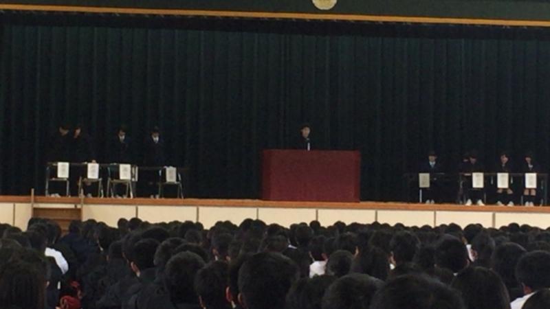 生徒総会2