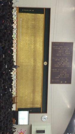 予餞会開会式2