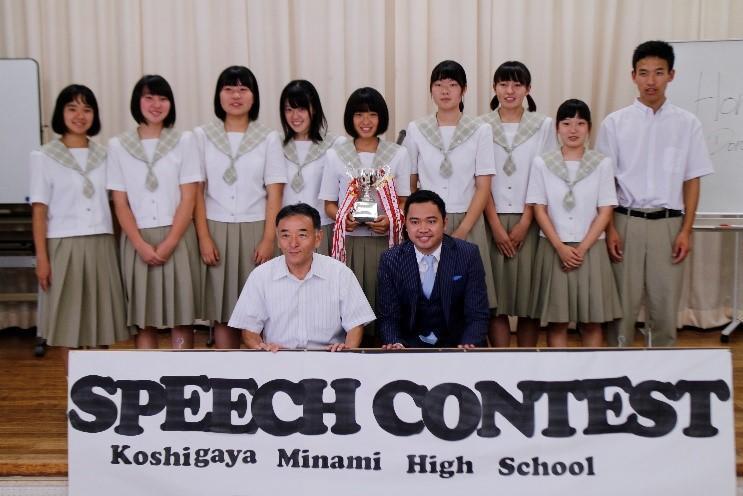 第17回スピーチコンテスト3