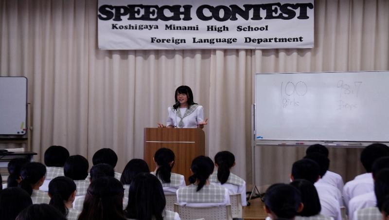 第17回スピーチコンテスト6