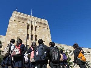 平成26年度海外研修大学訪問3