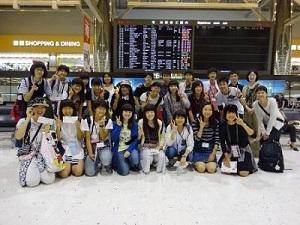 7月22日成田空港にて